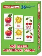 Детские развивающие карточки для изучения англ. языка 13106079У, 36 карточек