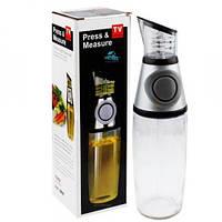 Бутылка для масла, press and measure oil dispenser, серый, бутылка для масла с дозатором, емкость для масла