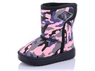 Угги детские розовые Леопард D10-1