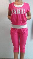 Летний спортивный костюм тройка Адидас розово-белый (2015) код 905А