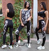 Спортивный женский костюм тройка для тренировок