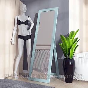 Зеркало напольное (с регулируемым углом наклона) Бриз