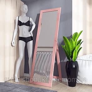 Зеркало напольное (с регулируемым углом наклона) Конфитюр