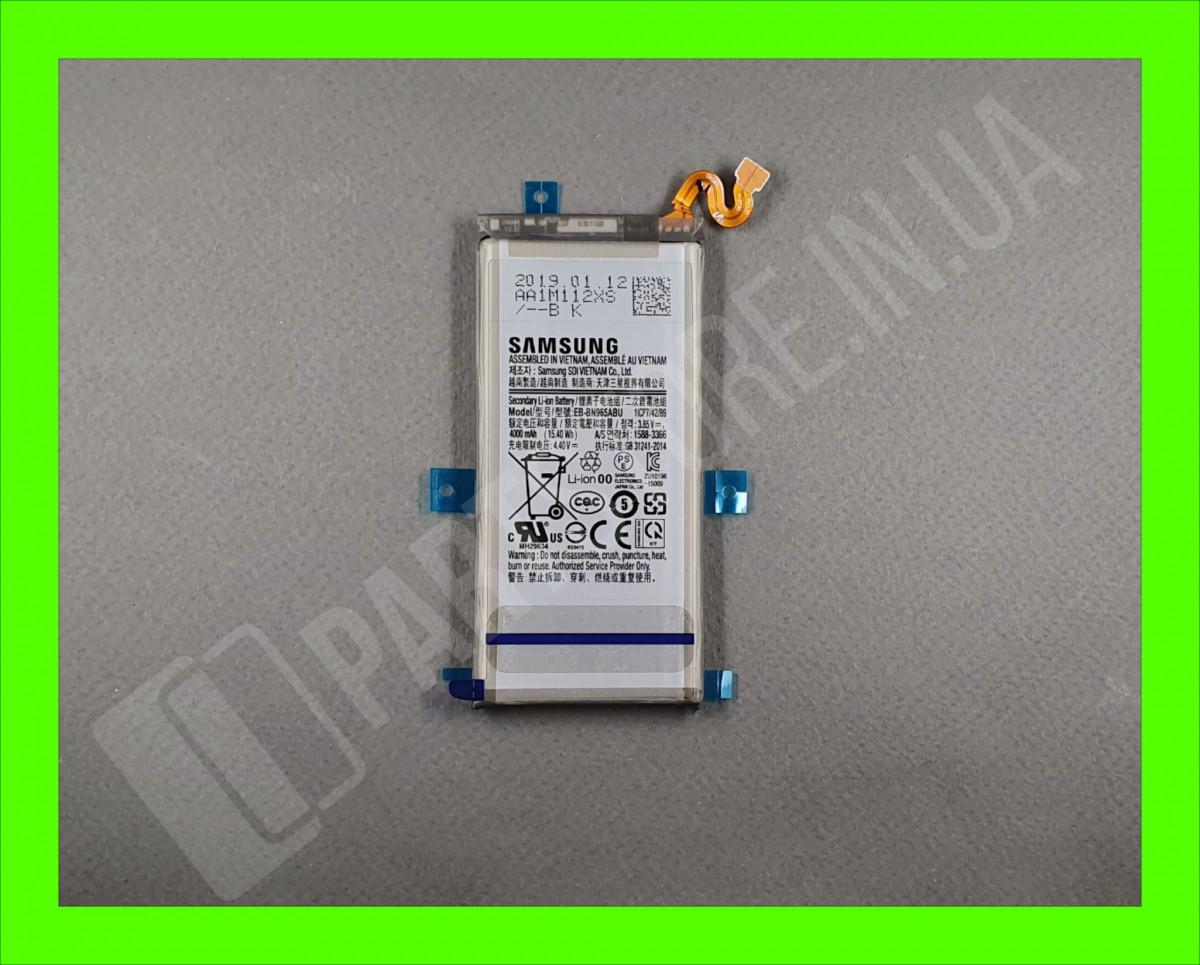 Аккумулятор Samsung N960 Note 9 (EB-BN960ABE) GH82-17562A сервисный оригинал