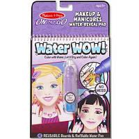 Набор для творчества Melissa&Doug Волшебная водная раскраска Макияж и маникюр (MD19416)
