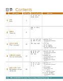 HSK Standard course 1 Textbook Учебник для подготовки к тесту по китайскому языку первого уровня, фото 2