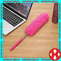 Метелка для смахивания пыли Microfibre Duster 33-80 см розовая, пипидастр для уборки пыли, фото 1