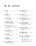 HSK Standard course 1 Workbook Рабочая тетрадь для подготовки к тесту по китайскому языку первого уровня, фото 2