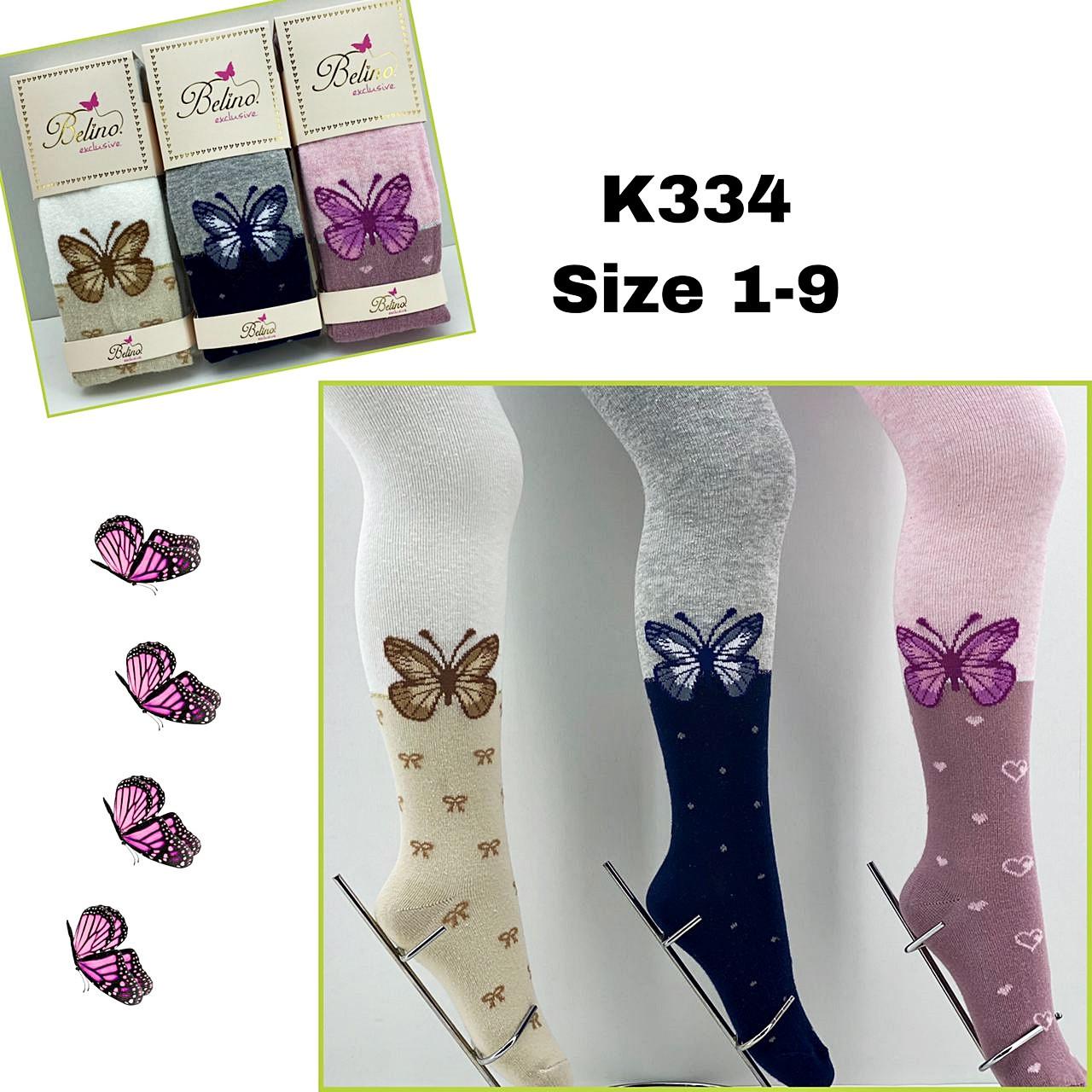 Колготки для дівчаток бавовняні р.5-6 років (110-116 см) Belino 5489717730006 бабочки