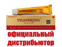Китайский крем мазь Yiganerjing Иганержинг от псориаза, экземы, дерматита. Оригиал. 15 гр