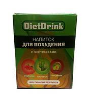 DietDrink - Напиток для похудения (Диет Дринк) 10 саше по 5гр.
