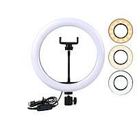 Лед лампа для селфи Ring Fill Light 26 см светодиодное led кольцо (світлове кільце для селфі) (7305)