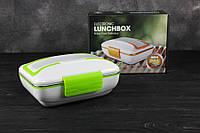 Электрический ланч бокс с подогревом от сети 220В Electric Lunch Box с металлической съемной чашей Зеленый