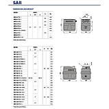 Канализационная насосная станция Pedrollo SAR 100 - TOP MULTI 1, фото 4