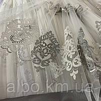 Оригинальный кремовый тюль из фатина с вышивкой серого и кремового цвета на метраж, высота 3 м, фото 2