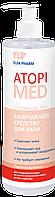 Смягчающее средство для ванн Atopi Med 400 мл
