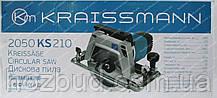 Пила дисковая Kraissmann 2050 KS 210 (круг 200 мм)