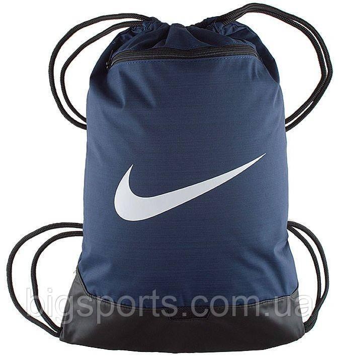 Сумка-мешок Nike Nk Brsla Gmsk - 9.0 (23L) (арт. BA5953-410)