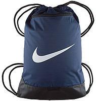 Сумка-мешок Nike Nk Brsla Gmsk - 9.0 (23L) (арт. BA5953-410), фото 1