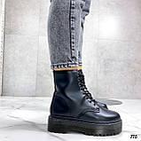 Женские ботинки ДЕМИ черные на шнуровке эко кожа, фото 3