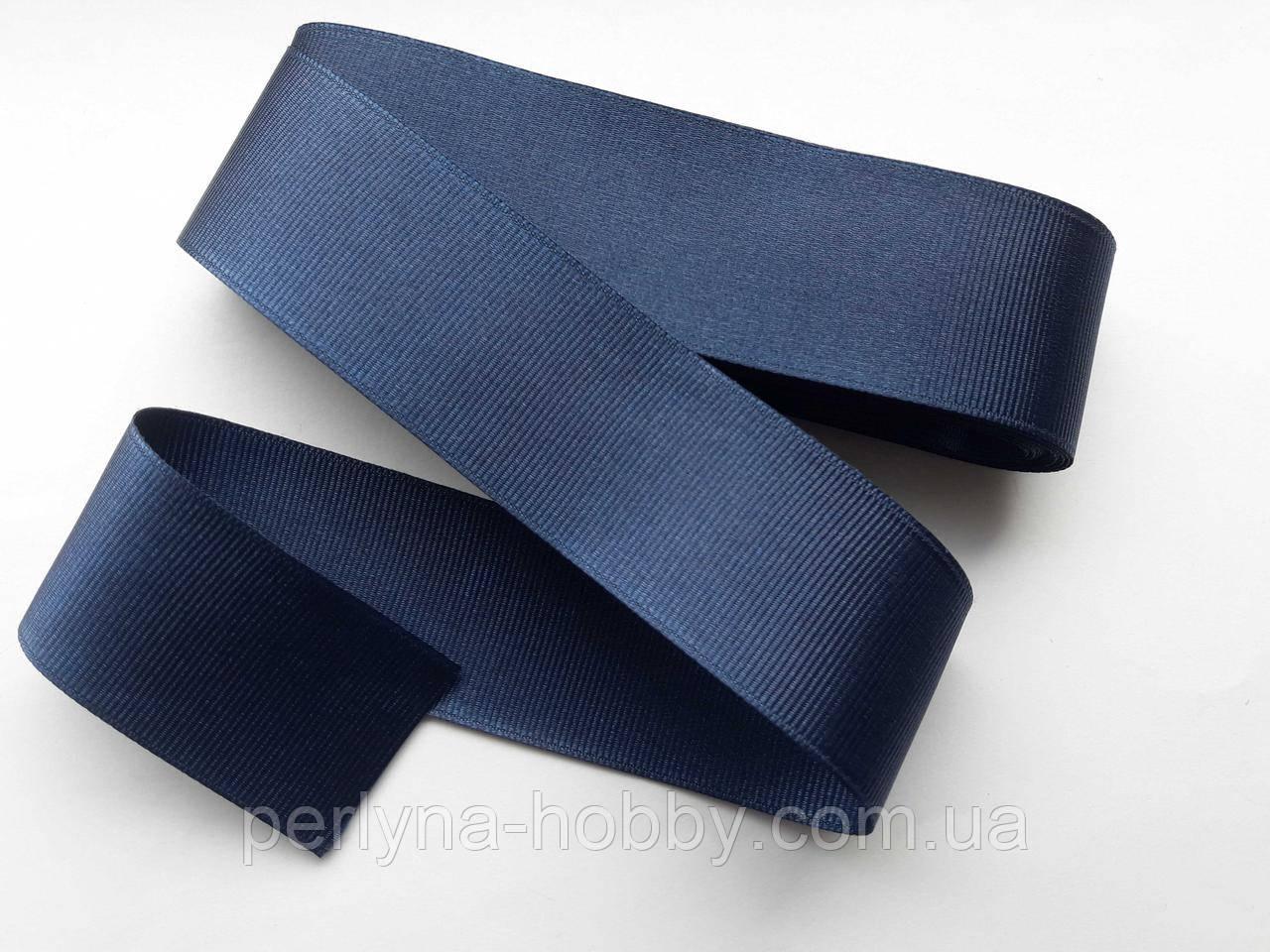 Тесьма лента репсовая широкая Стрічка репсова  4 см 40 мм. Синя темна 97. Туреччина