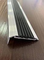 Алюминиевый порожек антискользящий УЛ-151 длина 3 м
