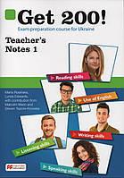 Get 200! Exam course for Ukraine Book 1 TB, фото 1