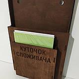 Куточок споживача с книгой отзывов А4 и специальной литературой, фото 2