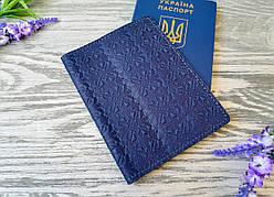Обложка на паспорт кожаная синяя с тиснением вышиванка сплошная Украина ручная работа