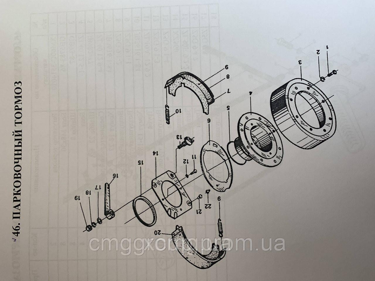 Барабан гальмівного ручника YCX-4 фронтального навантажувача ZL50G XCMG