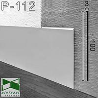 Плоский алюминиевый плинтус под штукатурку, 100х2х2500мм. Плинтус скрытого монтажа Sintezal.