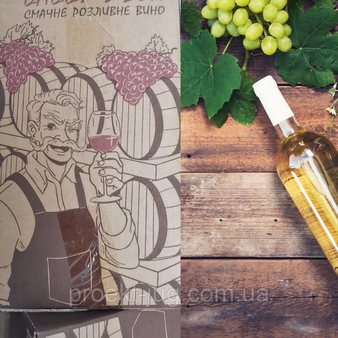 """Вино """"Мускат"""" ( Болградский р-н) белое полусладкое 10 л"""