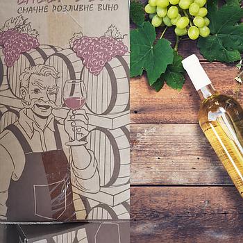 """Вино """"Мускат"""" ( Болградский р-н) белое полусладкое столовое"""