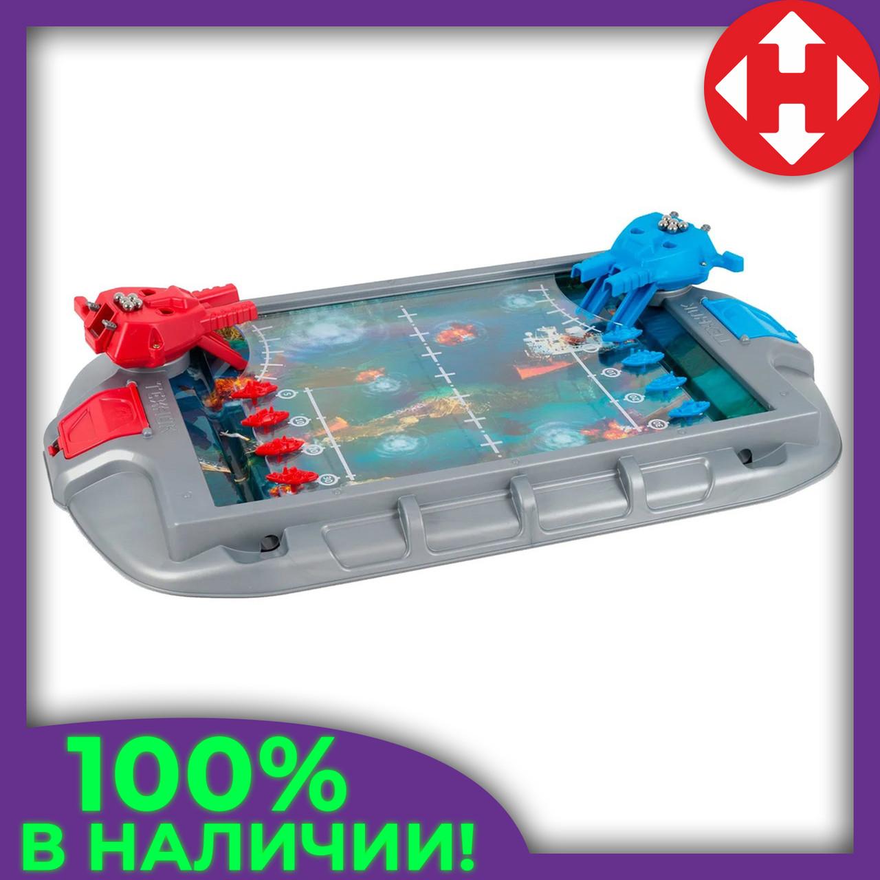 Детская настольная игра морской бой, Technoktoys, технок морские баталии с шариками