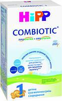 """Смесь молочная """"HiPP 1 Combiotic"""", 500г, хипп комбиотик"""