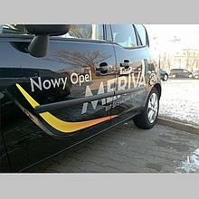 Молдинги на двері Opel Meriva B 2010-2017