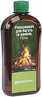 Разжигатель гелевый для костров и каминов 0,5 л