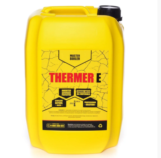 Антифриз для систем отопления на минеральной основе  THERMER® М -30°C до +110°C 20 л