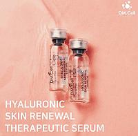 Сыворотка DM.Cell Hyaluronic Skin Renewal с гиалуроновой кислотой