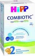 """Смесь молочная """"HiPP Combiotic 2"""", 300г, хипп комбиотик"""