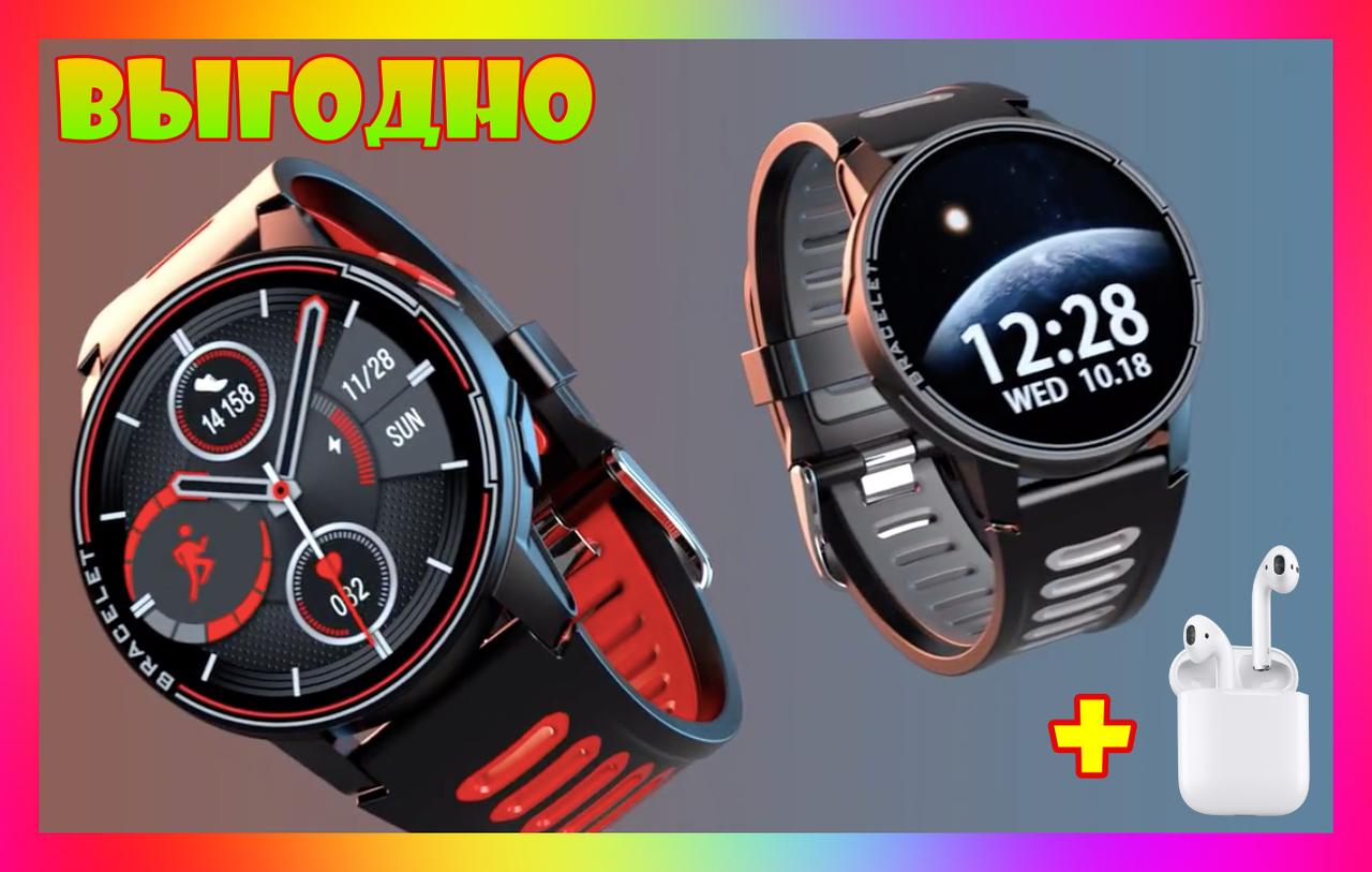 Смарт часы Фитнес браслет трэккер L6 c сенсорным IPS экраном .Браслет здоровья пульсометр тонометр + Подарок