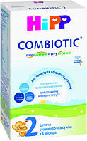 """Смесь молочная """"HiPP Combiotic 2"""", 500г, хипп комбиотик"""