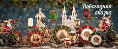 Christmas Collection