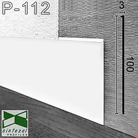 Скрытый алюминиевый плинтус под штукатурку, 100х2х2500мм. Плинтус скрытого монтажа Sintezal. Белый