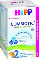 """Смесь молочная """"HiPP Combiotic 2"""", 900г, хипп комбиотик"""