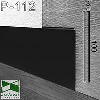 Прихований алюмінієвий плінтус під штукатурку, 100х2х2500мм. Плінтус прихованого монтажу Sintezal. Чорний