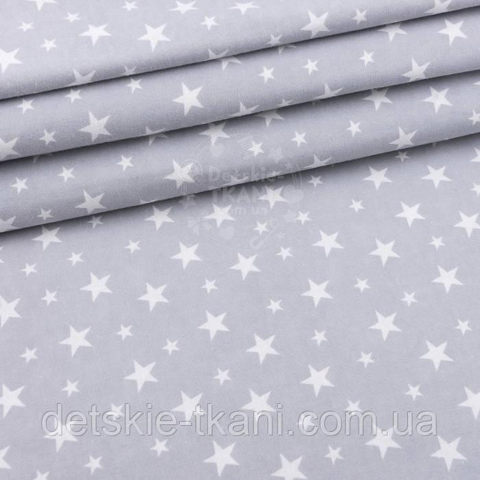 """Фланель детская """"Звёздная россыпь"""" белая на светло сером, ширина 240 см"""