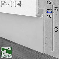 Алюминиевый плинтус с направленной  подсветкой, 100х15х2500мм. LED-плинтус скрытого монтажа Sintezal.