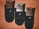 """Мужские носки """"Добра пара"""". р. 27-29 (42-45). Стрейч. Черный, фото 5"""