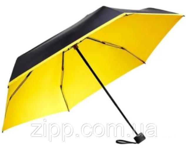 Универсальный зонт мини-зонт в фетровом чехле  Black Lemon Exclusive Желтый
